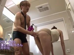 Japanese Porn Compilation #136..